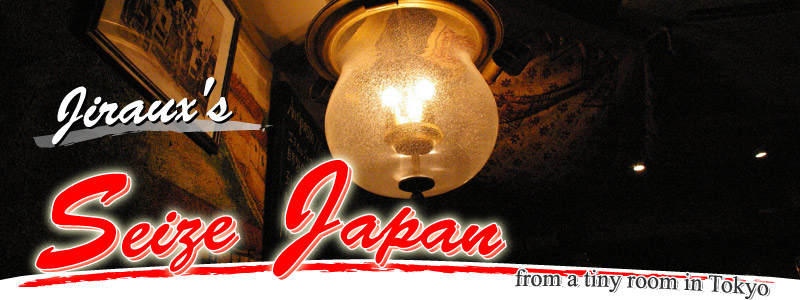 J's Seize Japan - from a tiny room in Tokyo